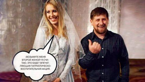 Кадыров и Собчак